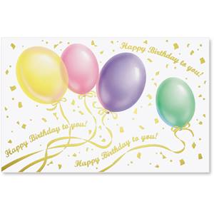 Birthday Streamers Deluxe Greeting Card Set