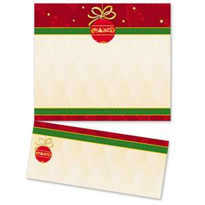 Holiday Trim LetterTop Certificates