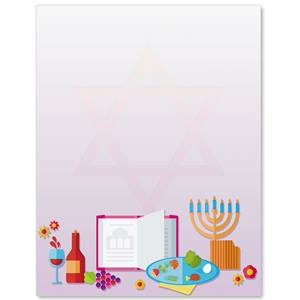 Passover Border Papers