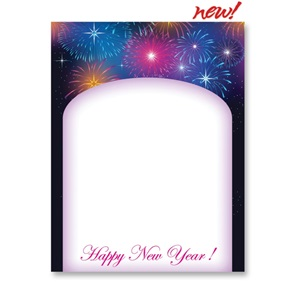 Happy New Border Papers