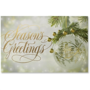 Luminous Holiday Printable Greeting Cards by PaperDirect